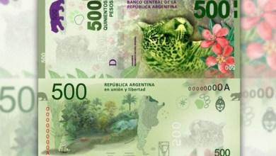 Photo of Lanzamiento: Ya está en circulación el billete de $500