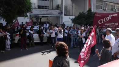 Photo of Provincia: Médicos y judiciales llevan adelante primera jornada de paro