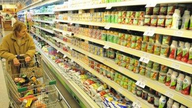 Photo of CAME: Las ventas minoristas cayeron 7,7% en septiembre