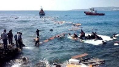 Photo of Investigan a MSF por presuntos lazos con traficantes