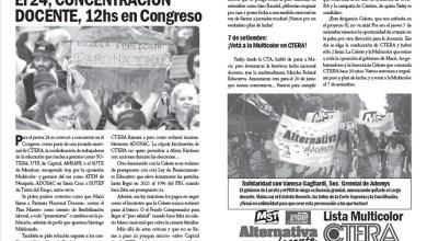 Photo of Hoy: Concentración nacional docente en Congreso