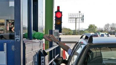Photo of Nuevas Tarifas en Peajes de Autopistas Porteñas