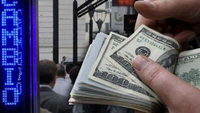 Photo of Locales y personas físicas podrán operar en el mercado cambiario
