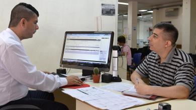 Photo of Retiro por Invalidéz para trabajadores formales