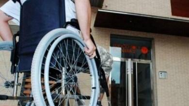 Photo of Entérese cómo tramitar una Pensión por Invalidez