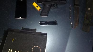 Photo of Dos detenidos en Castelar por portación ilegal de armas