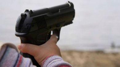 Photo of Nene de 4 le disparó en la cara a su mamá embarazada de 8 meses