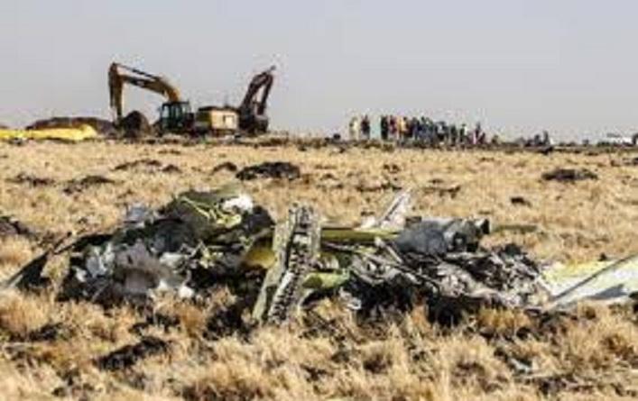 Tragedia en Etiopía