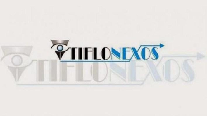 Tiflonexos