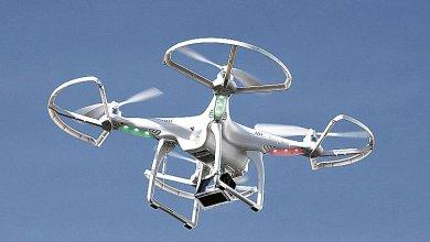 Photo of La Plata: detuvieron a tres personas que usaban un dron para realizar entraderas