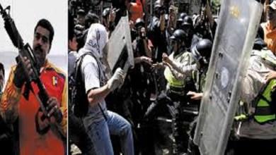 Photo of Venezuela: la ONU elevó a cinco los muertos en los incidentes