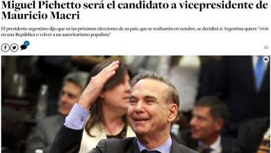 Photo of Macri-Pichetto: la reacción de la prensa internacional