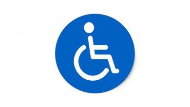 Photo of En Misiones: FAICA convoca al encuentro de mujeres con discapacidad visual