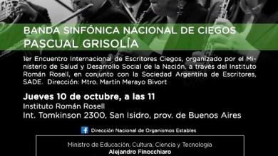Photo of La Banda Sinfónica Nacional de Ciegos lanzó su cronograma de conciertos de octubre en Buenos Aires