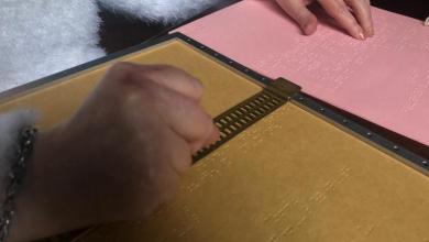 Photo of Discapacidad: curso de Musicografía en Braille y Audioperceptiva