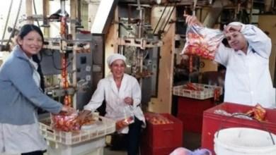 Photo of Rafael Castillo: los trabajadores reabren mítica fábrica de Mielcitas