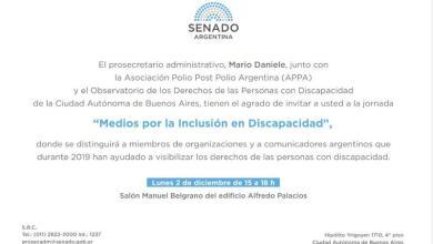 Photo of Reconocimiento a medios de comunicación