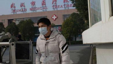 Photo of Alerta por coronavirus en Corea del Norte