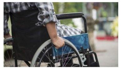 Photo of Las personas con discapacidad que consigan trabajo seguirán cobrando las pensiones