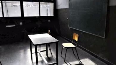 Photo of Suspendieron las clases presenciales en la Universidad Nacional de La Plata