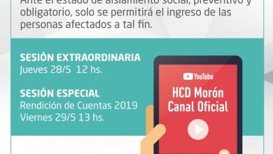 Photo of Sesión extraordinaria y Rendición de Cuentas en Morón