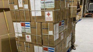 Photo of Provincia recibirá casi siete millones de insumos sanitarios