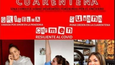"""Photo of Teatro online: Claribel Medina, Viviana Sáez y María Rojí son """"Mujeres en cuarentena"""""""