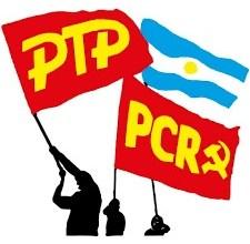 Photo of San Justo: el PTP-PCR apoya la presentación del proyecto de las 3 T