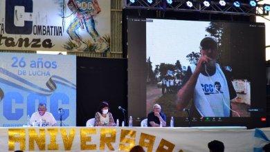 Photo of Gregorio de Laferrere: conmemoración del 26ª aniversario de la CCC