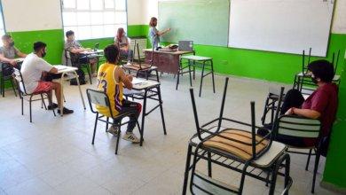 Photo of Las escuelas de La Plata que vuelven a abrir sus puertas