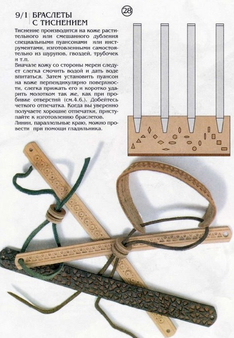 técnicas para hacer pulseras de cuero entramadas 9