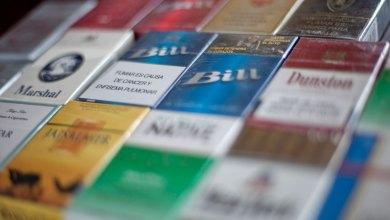 cigarrillos-ilegales-peru-diarioasuncion