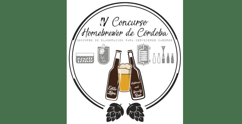 IV Concurso Homebrewer de Córdoba