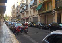 Elche Diario de Alicante
