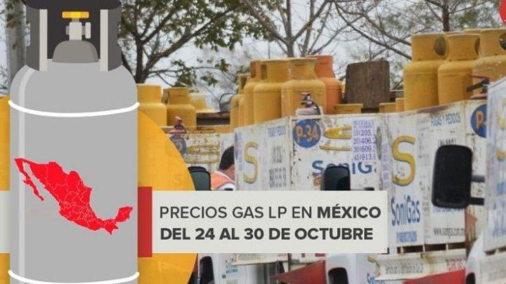 ¿Bajaron? Estos son los precios máximos del gas LP en México durante la próxima semana