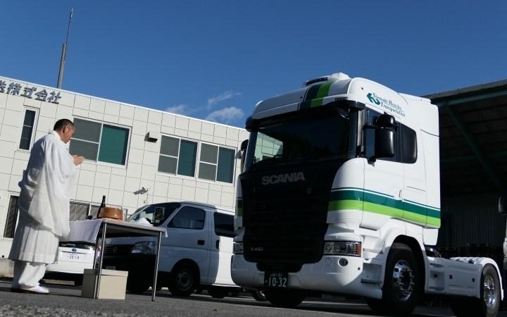 Japón, bendición, Scania, camión, rutas, empresa, fabricantes,
