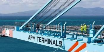 Stronger & Safer Together, APM Terminal, cultura, seguridad,
