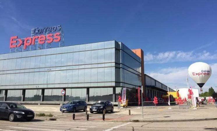 Rangel Expresso, Correos Express, expansión, entrada., Portugal, compra,