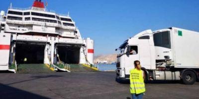 Las autorizaciones bilaterales para Marruecos se amplían hasta el 28 de febrero