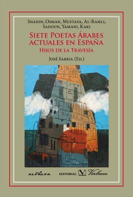 Hijos de la travesía: antología de poetas árabes actuales en España