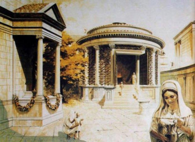 Vestal Ingreso