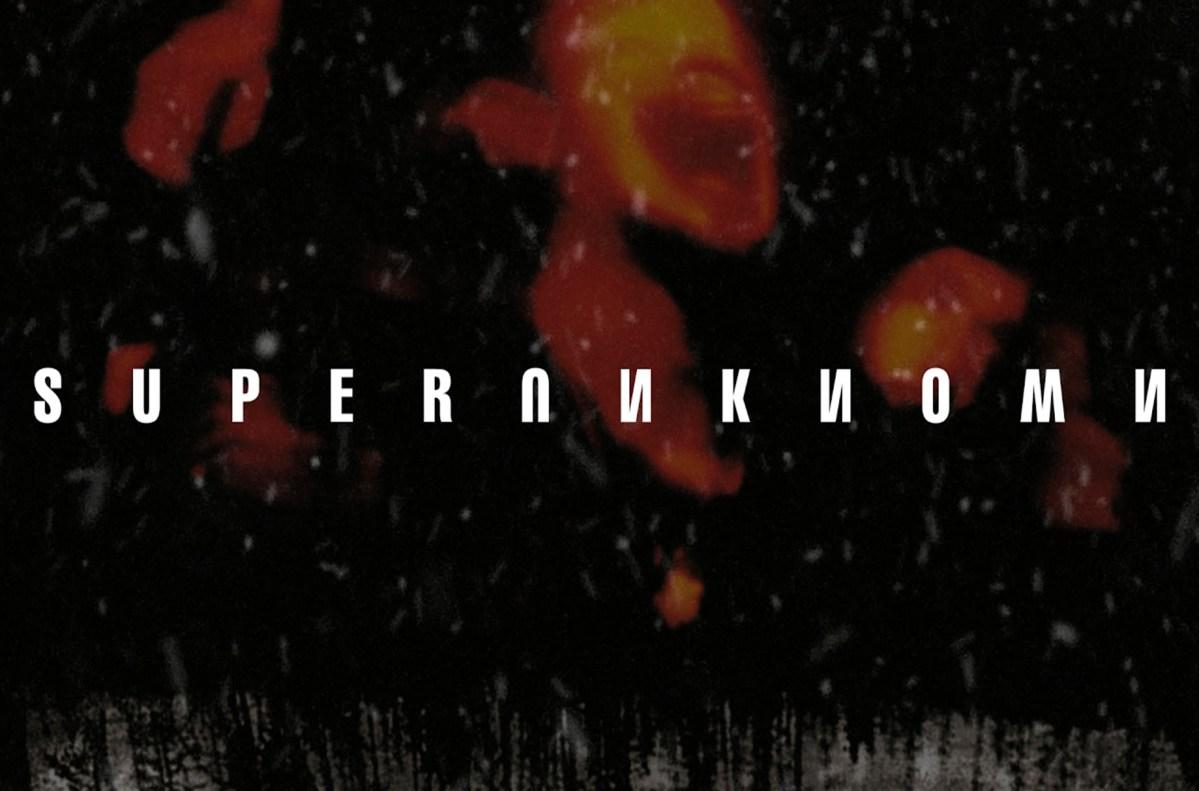 I Soundgarden e una guida all'ascolto di Superunknown