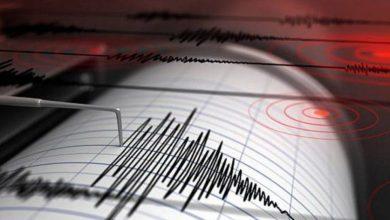 Photo of Descoberta possível origem de sismos violentos na costa portuguesa