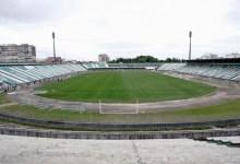Photo of Vitória FC foi eliminado da Taça de Portugal