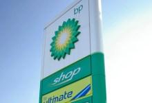 Photo of Assaltam gasolineira em Almada e roubam 10 mil euros