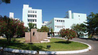 Photo of Hospital de São Bernardo reconhecido pelos utentes segundo a DECO