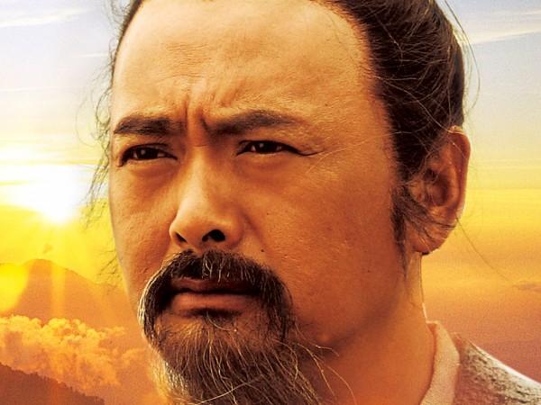 Confúcio num filme chinês