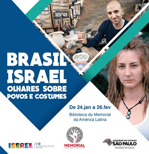 """Cartaz oficial da exposição """"Brasil - Israel, Olhares sobre Povos e Costumes"""". (Arte: divulgação)"""