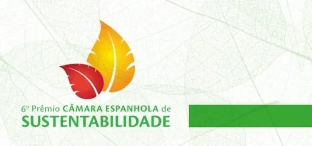 Câmara Espanhola abre inscrições para o 6º Prêmio de Sustentabilidade