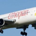 Testes com o modelo 737 MAX da Boeing tinham falhas, aponta jornal norte-americano